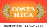 costa rica illustration vector...   Shutterstock .eps vector #1171342966