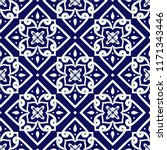 italian tile pattern vector... | Shutterstock .eps vector #1171343446