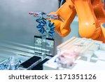 robotic screen protector film... | Shutterstock . vector #1171351126