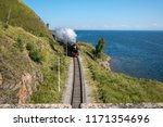 the old steam locomotive is... | Shutterstock . vector #1171354696