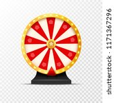 wheel of fortune lottery luck... | Shutterstock .eps vector #1171367296