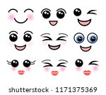 cute kawaii style faces set... | Shutterstock .eps vector #1171375369