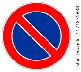 road sign in italy  arking... | Shutterstock . vector #1171375633