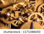 details of a analogous... | Shutterstock . vector #1171388650