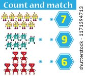 counting game for preschool... | Shutterstock .eps vector #1171394713