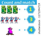 counting game for preschool... | Shutterstock .eps vector #1171394719