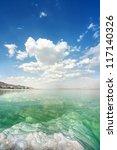 Dead Sea Landscape On A Summer...