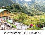 beautiful landscape at banaue...   Shutterstock . vector #1171403563