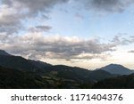 beautiful landscape at banaue... | Shutterstock . vector #1171404376