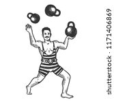 circus strongman juggles with... | Shutterstock .eps vector #1171406869
