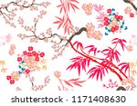 beautiful japanese garden....   Shutterstock .eps vector #1171408630