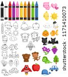 color introduction items clipart | Shutterstock .eps vector #1171410073