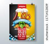 oktoberfest party poster... | Shutterstock .eps vector #1171412839
