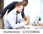 business professionals. group...   Shutterstock . vector #1171418836