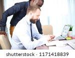 business professionals. group...   Shutterstock . vector #1171418839