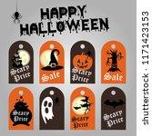 halloween  sales  label | Shutterstock .eps vector #1171423153