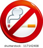 no smoking signal | Shutterstock .eps vector #117142408