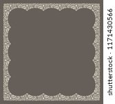 calligraphic square ornament... | Shutterstock .eps vector #1171430566