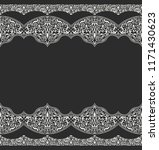 vector islam pattern border.... | Shutterstock .eps vector #1171430623