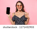 smiling brunette woman in dress ... | Shutterstock . vector #1171432903