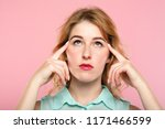 mind games telepathy thought... | Shutterstock . vector #1171466599