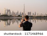 dubai  uae   february  2016 ... | Shutterstock . vector #1171468966