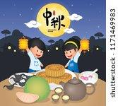 mid autumn festival or zhong... | Shutterstock .eps vector #1171469983