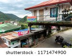banaue philippines  aug 22 ... | Shutterstock . vector #1171474900