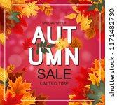 abstract  illustration autumn... | Shutterstock . vector #1171482730
