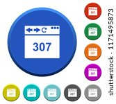 browser 307 temporary redirect... | Shutterstock .eps vector #1171495873