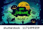 happy halloween poster  night... | Shutterstock .eps vector #1171499359