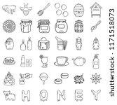 honey icons  big set  hand... | Shutterstock .eps vector #1171518073