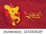 happy ganesh chaturthi festival ... | Shutterstock .eps vector #1171518139