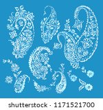 stamped white paisley elements...   Shutterstock . vector #1171521700