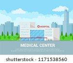 landscape hospital building... | Shutterstock .eps vector #1171538560