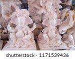 amravati  maharashtra  ... | Shutterstock . vector #1171539436