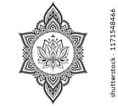 circular pattern in form of... | Shutterstock .eps vector #1171548466