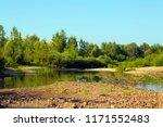 amazing and beautiful nature ...   Shutterstock . vector #1171552483
