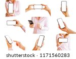 collage of different isolated...   Shutterstock . vector #1171560283