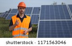 master engineer man talking... | Shutterstock . vector #1171563046