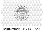 kuwaiti grey emblem. vintage...   Shutterstock .eps vector #1171573720