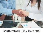 closeup.the financial partners... | Shutterstock . vector #1171576786