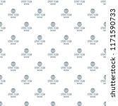cricket ball pattern seamless... | Shutterstock . vector #1171590733