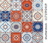 talavera pattern.  indian... | Shutterstock .eps vector #1171592419