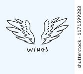 hand drawn wings vector... | Shutterstock .eps vector #1171599283