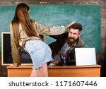 student temptress. school... | Shutterstock . vector #1171607446