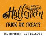 vector illustration of... | Shutterstock .eps vector #1171616086