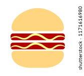 hamburger icon   vector fast...   Shutterstock .eps vector #1171616980