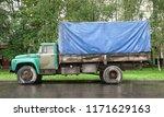 old truck with bodywork. | Shutterstock . vector #1171629163