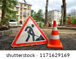 sign road work. | Shutterstock . vector #1171629169